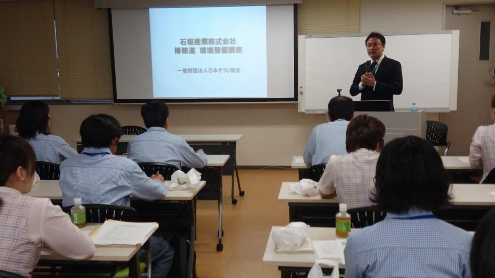 20140704_石坂産業石坂技塾